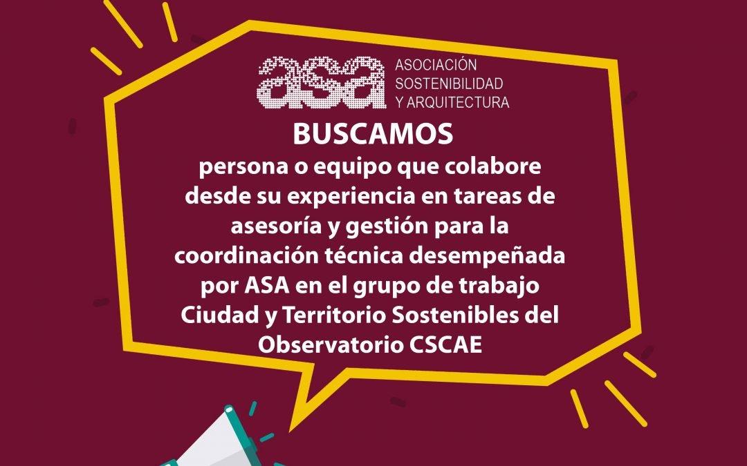 FINALISTAS CONVOCATORIA ABIERTA ASESORÍA OBSERVATORIO 2030 CSCAE